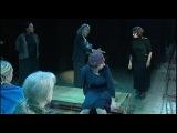 Крутой маршрут (2008) (Театр